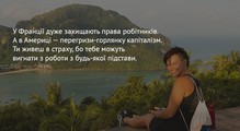 Українська програмістка— про адаптацію вСША таФранції ісаббатікал утаїландському цирку