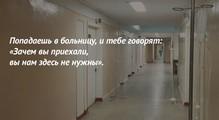 Как япереболела COVID-19. История дизайнера изХарькова
