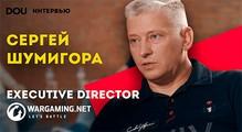 «World ofTanks создал новый жанр». Сергей Шумигора, Executive Director киевской студии Wargaming,— огеймдев-индустрии, отношении кДия City иработе водной изсамых успешных игровых компаний