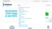 Как делался сервис поисковых подсказок наprom.ua