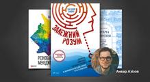 5книжок про інтернет-залежність, парадигми мислення таісторію від Анвара Азізова, CTO вCoding Ninjas