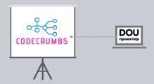 DOU Проектор: Codecrumbs— новый взгляд наизучение идокументирование исходного кода