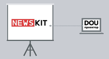 DOU Проектор: NewsKit— Telegram-бот для фільтрування новин, створений <nobr>11-класниками</nobr>