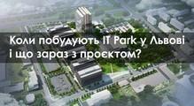 ITPark уЛьвові залучив €81,5 млн кредиту. Коли його побудують іщозараз ізпроєктом— розповідає Степан Веселовський, CEO Lviv ITCluster