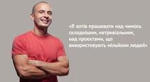 LinkedIn, Twitter, Google ізнову Twitter: український розробник— проте, якбудував кар'єру вСША