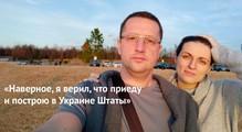 ВСША погрин-карте, назад вУкраину иснова вСША. Украинский IT-специалист онепростых решениях ирелокации