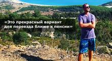 «Айтишнику выгоднее заработать вУкраине наквартиру вИспании». Украинский IT-специалист— ожизни вМалаге ивозвращении домой