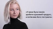Ліза Воронкова— проте, якстворила перший український смартгодинник, пройшла стенфордський акселератор ічому стартап незлетів