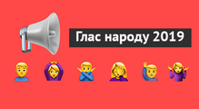 Чим незадоволені українські програмісти? Глас народу 2019