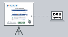 DOU Проектор: SocialNotify— как изфичи насайте сделать бизнес