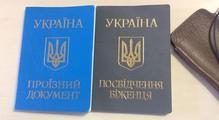 Разработчик изБеларуси— опереезде вКиев попрограмме для политических беженцев