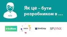 Якце— бути розробником вIntellias, Genesis, SimCorp таSplynx