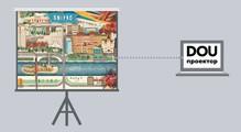 DOU Проектор: Rename.dp.ua— справочник опереименовании улиц Днепра, написанный за2дня