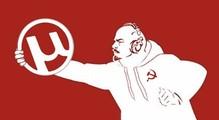 Цифровий Ленін