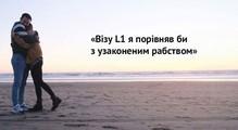 «Ябув прив'язаний допроєкту такомпанії». Український девопс— проте, чому віза L1— ненайкращий спосіб переїхати вСША, іповернення додому