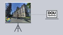 DOU Проектор: Виртуальный 3D-тур покампусу КПИ