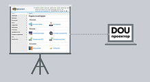 DOU Проектор: BrainyCP— бесплатная панель управления сервером/хостингом