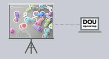 DOU Проектор: Cardiomo— монітор вашого здоров'я