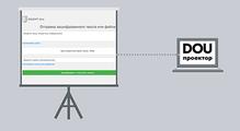 DOU Проектор: encrypt.one— сервис безопасной передачи данных
