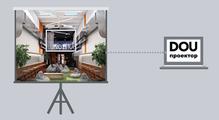 DOU Проектор: «Лунотека»— безкоштовний коворкінг уКНУ