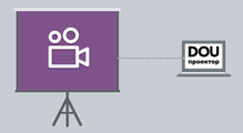 DOU Проектор: Movie Expert— рекомендації фільмів завашими інтересами