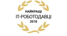 Найкращі ІТ-роботодавці 2018