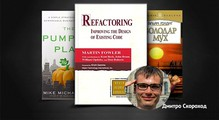 DOU Books: 5книжок, які радить Дмитро Скороход, автор iOS дайджесту