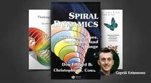DOU Books: 5книжок про менеджмент від Сергія Хлівненка, Engineering Manager уLucky Labs