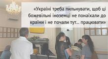 Дев'ять кіл міграційної бюрократії: якіноземець вукраїнськеІТ хотів потрапити