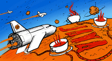 Путешествие напланету Java. Мой опыт прохождения cертификации Java11 Developer (часть2)