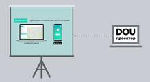 DOU Проектор: CleanCity— своєчасне вивезення сміття вмістах