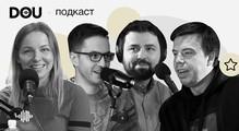 Історія українськогоІТ від <nobr>90-х</nobr> досьогодні зДімою Малєєвим. Спецвипуск подкасту DOU