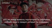 Илья Хамушкин— оразвитии программиста встартапе ижизни вЕвропе иСША