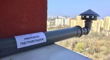 Как понять, чем сейчас дышит Киев: тернистый хардварный путь ЛУН