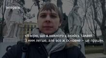 Ігри розуму: український математик про красу науки, нелюбов доІТ табезперспективність повернення
