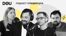 Обговорюємо майбутнє українського ІТ. Спецвипуск зАндрієм Хорсєвим