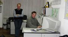 Українське ІТв<nobr>90-ті</nobr> танапочатку <nobr>2000-х:</nobr> перші офіси компаній