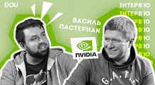 «Майже всі працівники стали власниками частини NVIDIA». Директор NVIDIA вУкраїні Василь Пастернак— проте, чим займається місцевий R&D-офіс, про розвиток інженерів ічому досі пише код
