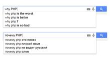 Самый честный рейтинг языков программирования