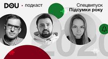 Обговорюємо карантин, кризу іскорочення вІТ, протести вБілорусі таголовні інвестиції року. Спецвипуск подкасту DOU