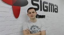 Путь стажера: Sigma Software