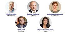 Блиц-опрос компаний «большой пятерки»: лидеры хотят реформ вгосударстве иобразовании