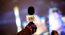 Артем Рыхальский— окарьере программиста изапуске онлайн канала UkrStream.TV заодну ночь