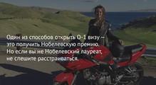 Виза O-1 ипереезд вКремниевую долину: история дизайнера Катерины Лавреновой