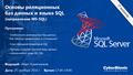 """Бесплатный вебинар """"Основы реляционных баз данных и языка SQL"""""""