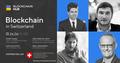 Blockchain in Switzerland