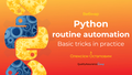 Вебінар: Python routine automation. Basic tricks in practice