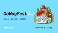 GoWayFest 4.0