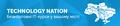 Второй этап проекта Technology Nation