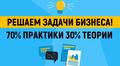 """Курс """"Supreme BA - бизнес-анализ для специалистов с опытом"""""""